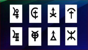 Chapitre 2: Trans-neptuniennes | signification des mi-points et des figures planétaires